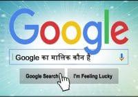 Google owner