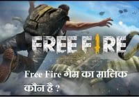 Free Fire owner