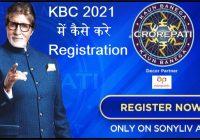 KBC 2021 Registration
