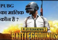 PUBG country