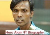 Hero Alom Biography