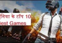 Top 10 Best Games
