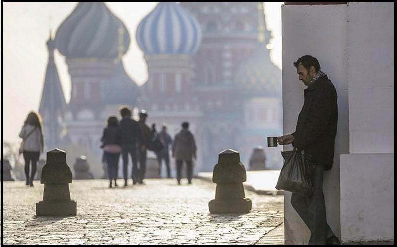 Russia में जनसंख्या वृद्धि