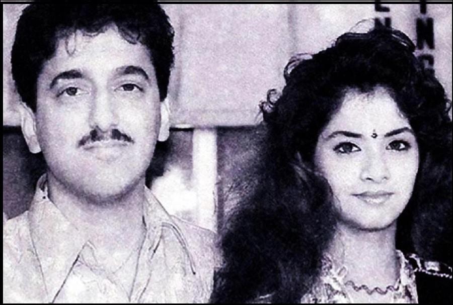 Divya Bharti ने की निर्माता साजिद नाडियाडवाला से शादी