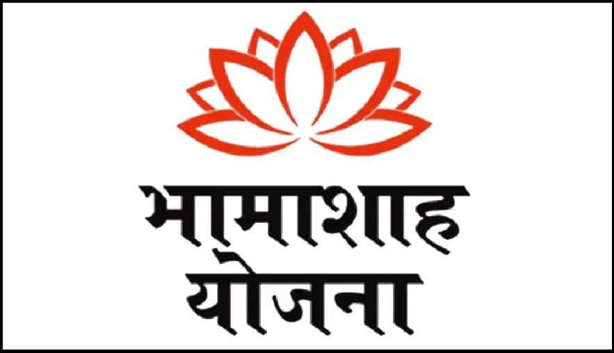 अपने Bhamashah Card का स्टेटस कैसे देखे