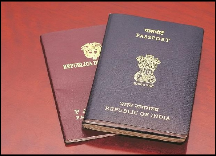 Passport के लिए कैसे करें अप्लाई