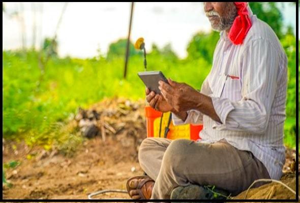 Kisan Credit Card बनवाने के लिए लगने वाले डॉक्यूमेंट