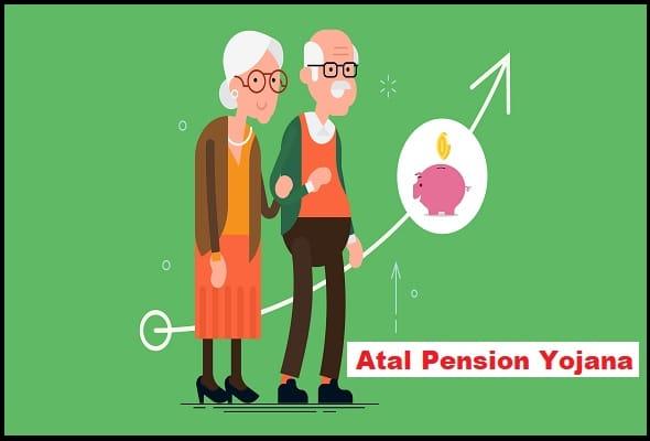 Atal Pension Yojana In Hindi, जानिए पूरी जानकारी हिंदी में