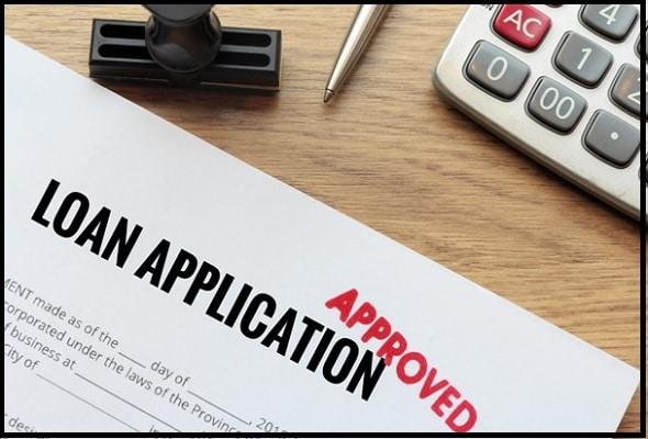 कैसे करें Bank Loan के लिए अप्लाई