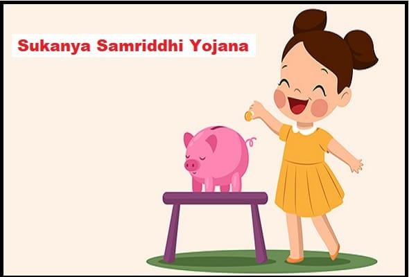 Sukanya Samriddhi Yojana In Hindi, जानिए पूरी जानकारी हिंदी में