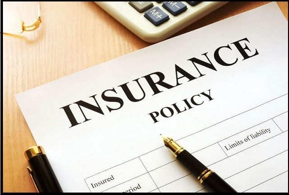 Insurance क्या है