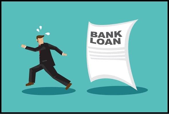 Bank Loan क्या है